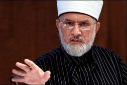 Dr Tahir-ul-Qadri's message on Pakistan Day