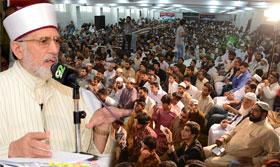 کرپٹ نظام انتخاب سے لڑنا ہو گا، 11 مئی کو دھرنا ہو گا۔ شیخ الاسلام ڈاکٹر محمد طاہرالقادری کا عالمی ورکرز کنونشن سے خطاب