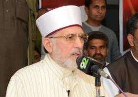 Dr Tahir-ul-Qadri's Speech on Worldwide Workers Convention 24-03-2013