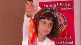 آزاد کشمیر: منہاج ماڈل سکول میرپور میں سالانہ تقریب تقسیم انعامات کی پُر وقار تقریب
