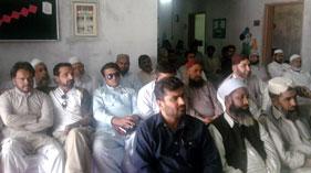 گجرات: پاکستان عوامی تحریک کی تنظیم سازی