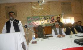میانوالی: پاکستان عوامی تحریک کے زیراہتمام ورکرز کنونشن