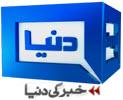 دنیا نیوز: الیکشن اور کرپشن جڑواں بھائی ہیں: طاہر القادری