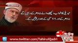 Tabdeli Ka Khawb Dekhny Waly 11 May K bad Sar Peten Gy - Dr Qadri