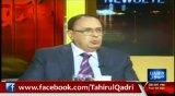 Hukmran Chahty Hain K Awaam Bher Bakrian Hi Rahen - Dr Atta-ur-Rahman