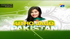 Dr Tahir-ul-Qadri and Family in Utho Jago Pakistan with Dr Shaista Wahidi