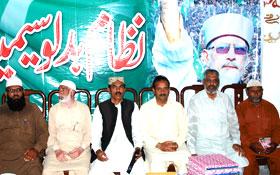 فیصل آباد: تحریک منہاج القرآن و پاکستان عوامی تحریک کا نظام بدلو سیمینار