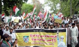 کرپٹ، ظالمانہ اور غریب دشمن نظام کے خلاف ایبٹ آباد میں اجتجاجی ریلی