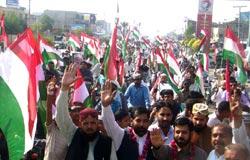 کرپٹ انتحابی نظام کے خلاف پاکستان عوامی تحریک گجرات کے زیراہتمام ریلی