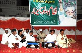 پاکستان عوامی تحریک و تحریک منہاج القرآن صوبائی حلقہ 67 فیصل آباد کا نظام بدلو سیمینار