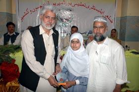 منہاج ماڈل سکول میرپورآزاد کشمیر کی طالبہ کی ایلیمنٹری بورڈ میں نمایاں کارکردگی