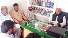 تحریک منہاج القرآن لودہراں کے زیراہتمام ایگزیکٹو کونسل کا اجلاس