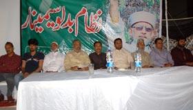 پاکستان عوامی تحریک فیصل آباد (PP-66) کے زیراہتمام نظام بدلو سیمینار