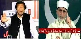 اے آر وائی نیوز: الیکشن سپیشل: ڈاکٹر طاہرالقادری اور عمران خان کے ساتھ