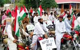 ڈیرہ غازی خان: کرپٹ انتخابی نظام کے خلاف پاکستان عوامی تحریک کی ریلی