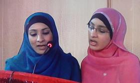 ڈنمارک: منہاج القرآن انٹرنیشنل (آما) کے زیراہتمام بچوں اور فیملیز کا سالانہ پروگرام