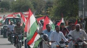 اسلام آباد: پاکستان عوامی تحریک کے زیراہتمام عوامی ریلی کا انعقاد