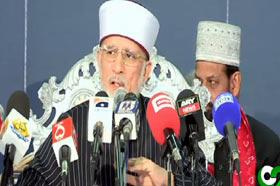 منہاج القرآن انٹرنیشنل برطانیہ کے زیراہتمام پاکستان اور حقیقی جمہوریت کانفرنس