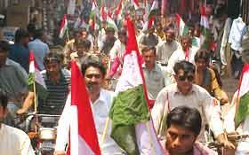 شور کوٹ: کرپٹ نظام انتخاب کے خلاف پاکستان عوامی تحریک کی ریلی