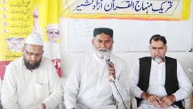 تحریک منہاج القرآن آزاد کشمیر کا مشاورتی تنظیمی اجلاس