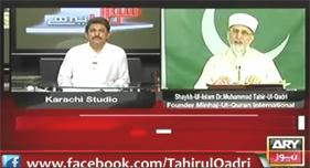 Dr Tahir-ul-Qadri Ki Aik Aik Bat 100% Sach Sabit Ho Rahi Hai