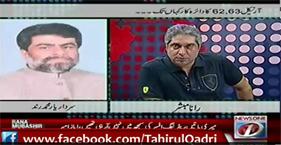 Balochistan Main Eleaction Nahi Selection Ho Rahi Hai