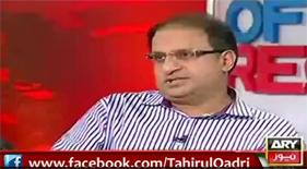 Article 63 should not amend at any cost - Rauf Kalasra