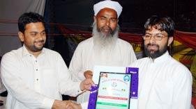 فیصل آباد: نظام بدلو سیمینار کا انعقاد