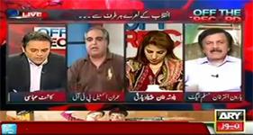 Dr Tahir-ul-Qadri Thek Kehty Thy - Haroon Akhtar (PMLN)
