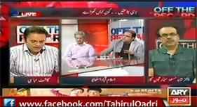 Dr Tahir-ul-Qadri Ki Saari Baten Sachi Nikli - Rauf Kalasra