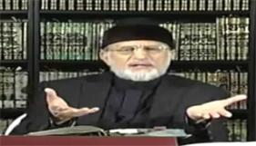 Gharib Admi Election Kio Nahi Lar Sakta? - Dr Tahir-ul-Qadri
