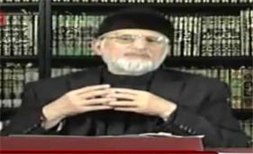 Corrupt Nizam Main Vote Deny Waly Par Allah Ka Azab
