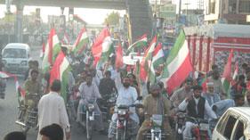 گوجر خان: پاکستان عوامی تحریک کے زیر اہتمام کرپٹ نظام کے خلاف احتجاجی ریلی
