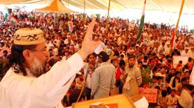 فیصل آباد: پاکستان عوامی تحریک و تحریک منہاج القرآن کا کرپٹ نظام انتخاب کے خلاف پرامن دھرنا
