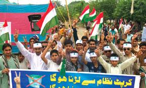 چیچہ وطنی: پاکستان عوامی تحریک و تحریک منہاج القرآن کا کرپٹ نظام کے خلاف پرامن دھرنا