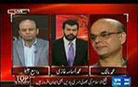 Dr Tahir-ul-Qadri Pr Hamly Ky Hawaly Sy Lahore High Court Ky Faisly Ki Haqeeqat