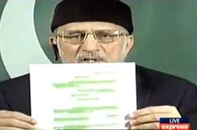 ڈاکٹر طاہر القادری کا ایکسپریس ٹی وی (پروگرام تکرار) کو انٹرویو (الیکشن نہیں سلیکشن ہوا، موجودہ نظام این آر او ٹو ہے)