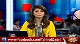 ARY News: Dr Tahir-ul-Qadri's Press Conference 16-05-2013