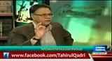 Dr. Tahir-ul-Qadri Is The Ultimate Option For Real