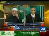 Dr Tahir-ul-Qadri Pr Hamly Ky Hawaly Sy LHC Ky Faisly Ki Haqeeqat