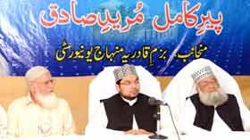 لاہور: بزم قادریہ کا قدوۃ الاولیاء حضرت پیر سید طاہر علاؤ الدین القادری کے یوم وصال کے موقع پر تقریب