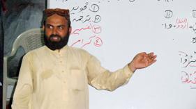 لاہور: منہاج ٹریننگ اکیڈمی عرفان االقرآن کورس کی افتتاحی تقریب