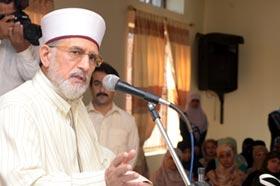 شیخ الاسلام ڈاکٹر محمد طاہرالقادری کا منہاج کالج برائے خواتین میں تربیتی نشت سے خطاب