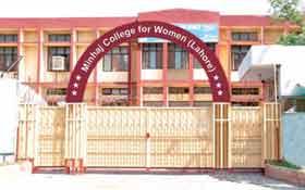 لاہور: منہاج کالج برائے خواتین میں انٹرکلاسز مقابلہ جات