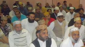 اٹلی: منہاج القرآن انٹرنیشنل بریشیا کے زیراہتمام معراج النبی کانفرنس