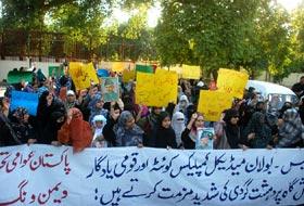 بانی پاکستان کی رہائش گاہ پر حملہ اصل میں پاکستان کی نظریاتی اساس پر حملہ ہے، پاکستان عوامی تحریک ویمن ونگ لاہور