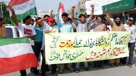 فیصل آباد: مصطفوی سٹوڈنٹس موومنٹ کے زیر اہتمام پریس کلب کے سامنے احتجاجی مظاہرہ