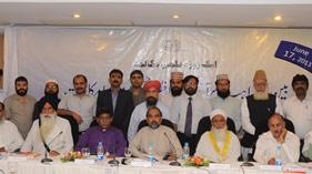 اسلام آباد: پاکستان انسٹیٹیوٹ آف پیس سٹڈیز کے زیر اہتمام بین المذاہب  رواداری سیمینار