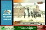 New Govt Ka Faisalabad Ki Awam Ko Tohfa