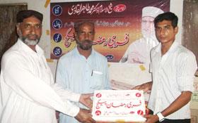 ڈسکہ: تحریک منہاج القرآن کے زیراہتمام رمضان فری پیکج کی تقسیم